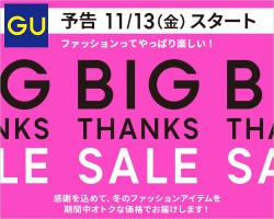 thumbnail_①11月6~12日【BIG THANKS SALE】SNS_H600×W750_予告